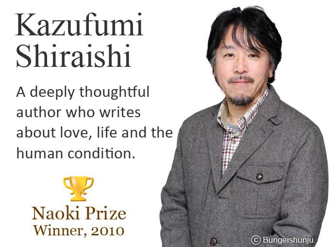 Kazufumi Shiraishi