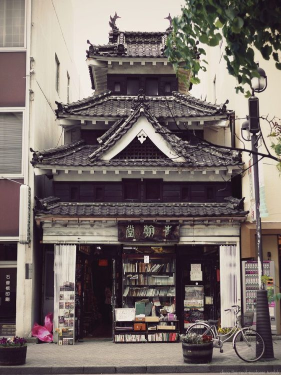 Seikando (second-hand) bookstore modelled on Matsumoto Castle, in Matsumoto, Nagano Prefecture, Japan. It was designed to look like the castle in the 1950s, a period when the real castle was under repair. Photograph: Public Domain