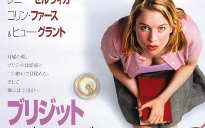 Red Circle Bridget Jones And The Chick Lit Of Ancient Japan