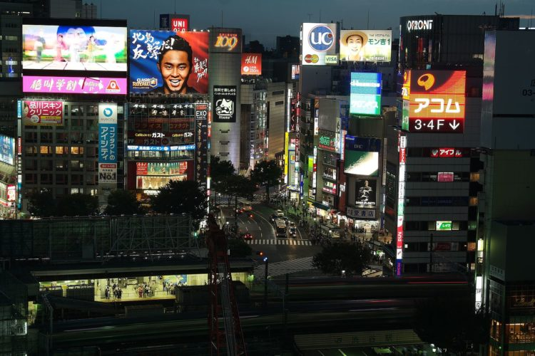 Shibuya, one of Tokyo's fashion focused districts with a vibrant nightlife favoured by young people, at night summer 2016. Photograph: Guillaume Meunier