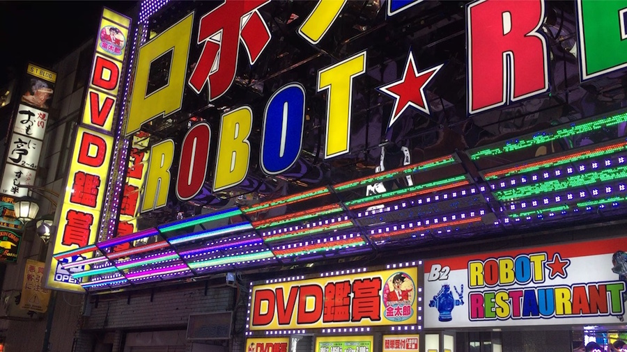 The Robot Restaurant Tokyo. Photograph: Bucket List Journey.