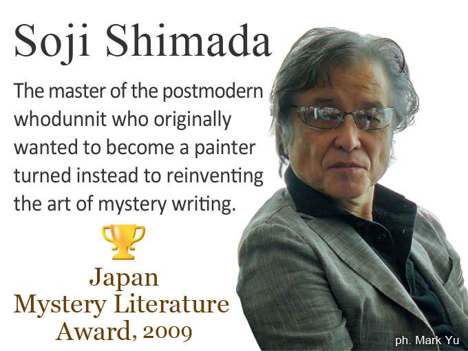 Soji Shimada