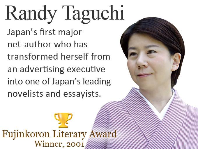 Randy Taguchi