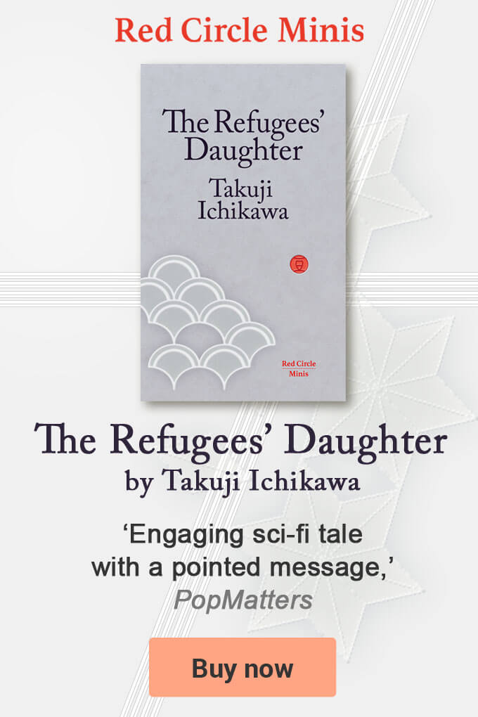 The Refugees' Daughter