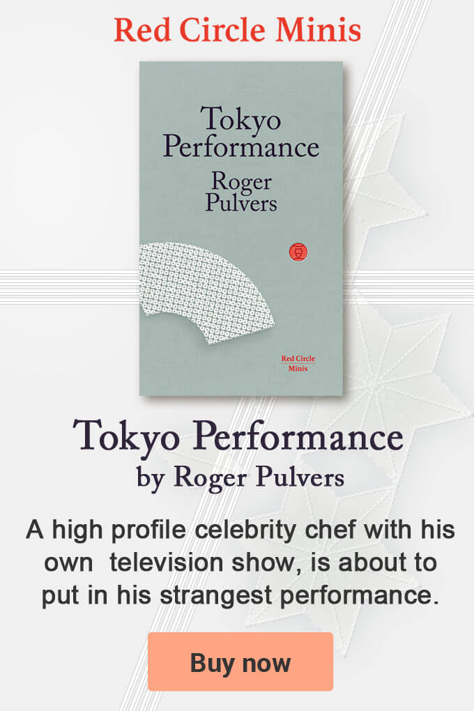 Tokyo Performance